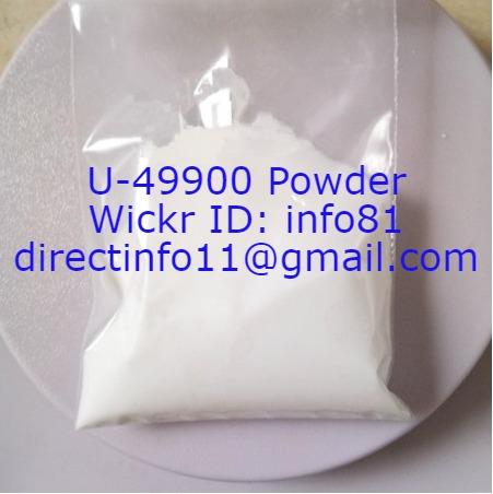 Best Price For U-49900 Powder Online